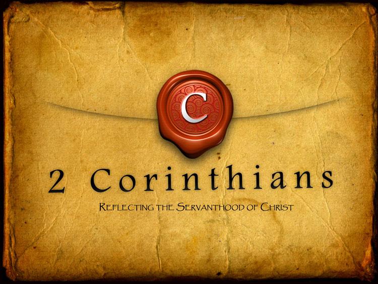 Ii corinthians 6 1 essay